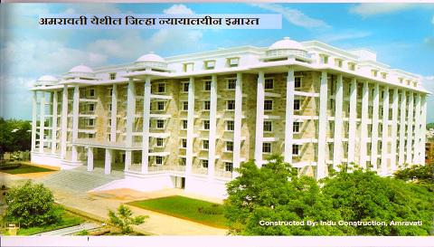 district court amravati